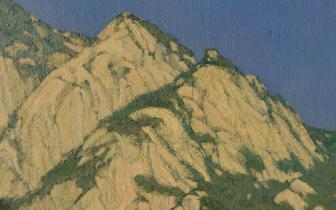 田学森华山九年 一位虔诚的艺术修行者