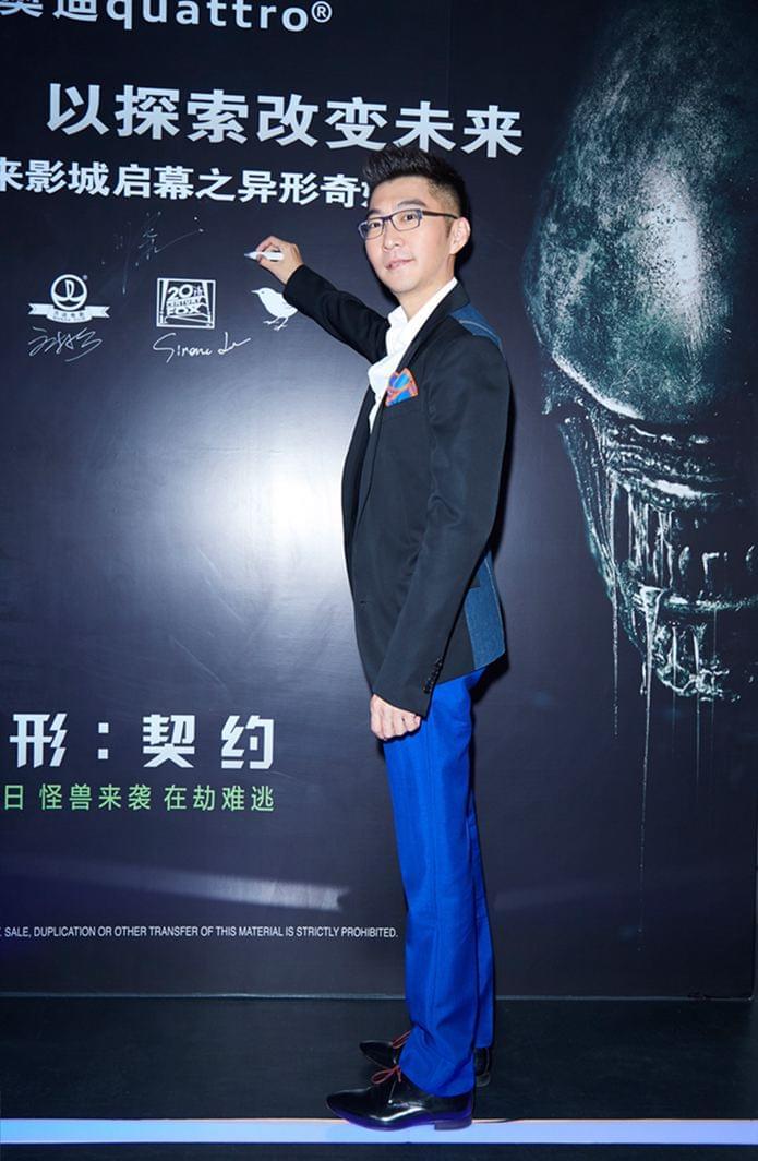 赵胤胤受邀出席电影首映 见证艺术与科技完美融合
