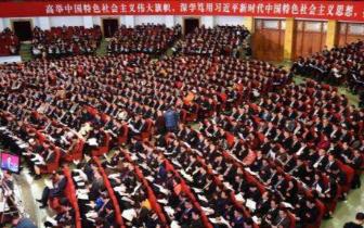 重庆市政协五届一次会议今日上午开幕