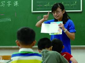 语文教师创新成长与核心素养研讨会在保举行