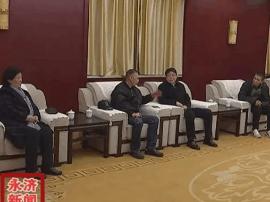 永济市委书记徐志英会见永济籍演员李明