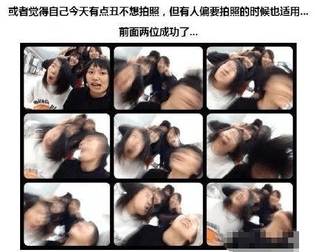 轻松一刻:只许学生装逼,不许老师打人?图片