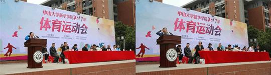 裁判员代表姜丽、运动员代表李莎进行宣誓