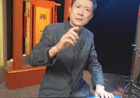孙一大师讲二战 全网首档互动评书直播登录网易