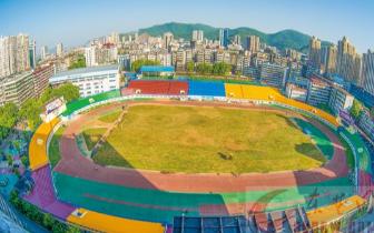 一起来看黄石省运会主场馆:五彩体育场