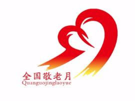 """运城市教育局:""""敬老月""""活动丰富多彩"""