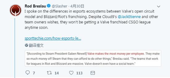 """C9战队老板推特爆猛料:""""守望联赛真的很赚钱"""""""