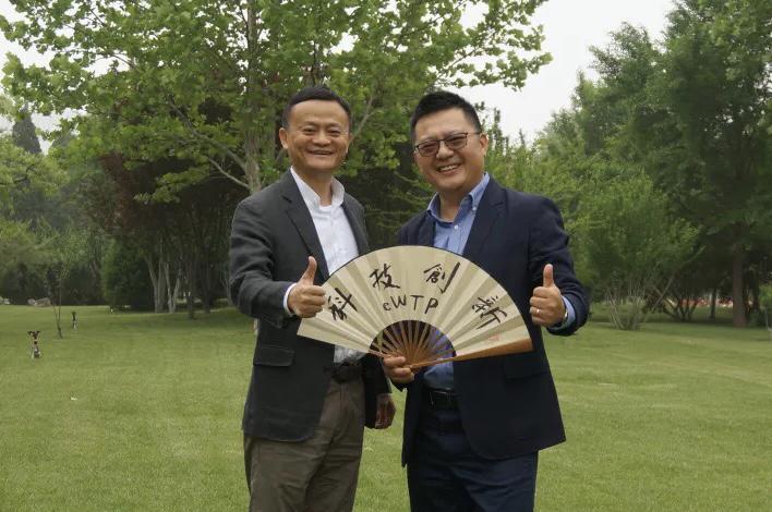 eWTP生态基金成立 俞永福任创始合伙人及董事长