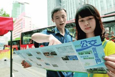 绿色出行! 9月22日有行驶证的咸宁伙伴可免费乘公交哟