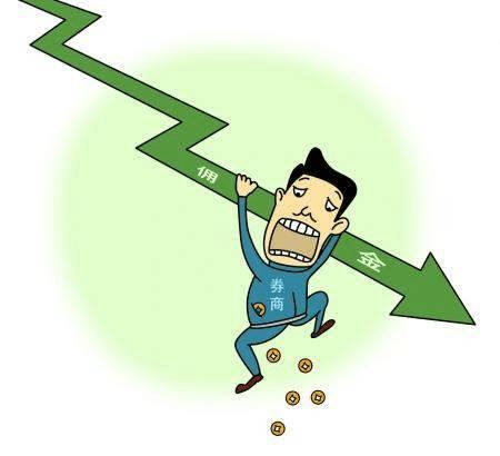 21家上市券商佣金率曝光