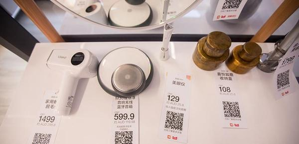 中国黑科技快闪店亮相澳大利亚引民众围观