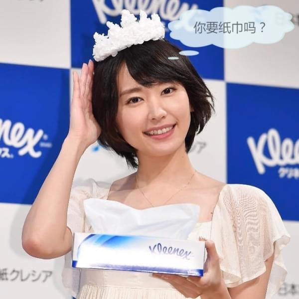 轻松一刻6月2日:亦菲都没上榜,直男心中最美女神竟是她!