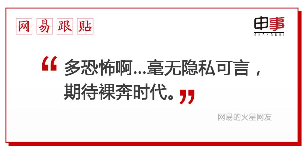 12.5上海地铁明年实现扫码进站 未来可刷脸进站!