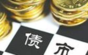 """经济超预期 债市需提防""""倒春寒"""""""