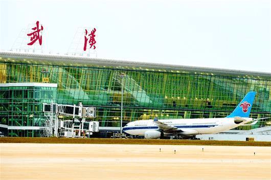 湖北牵手海航筹建湖北航空公司 方案预计年底申报