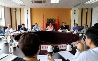 区委常委会专题学习贯彻陈敏尔书记来长视察调研重要指