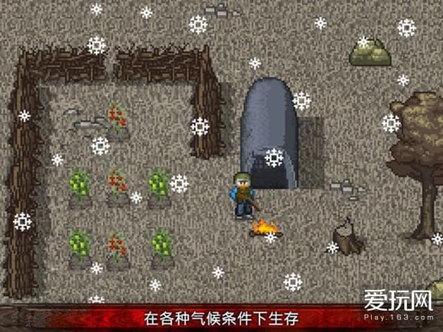 时隔一月 生存类手游《Mini DAYZ》推出中文版