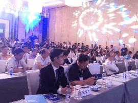 礼德财富参与2017小蛮腰科技大会之金融科技发展峰会