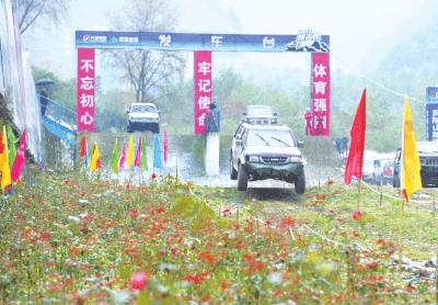 2017中国宜昌朝天吼汽车越野赛落幕 荆州车手参赛