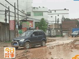 """东莞:短短500米的路改造大半年还是""""烂烂烂""""?"""