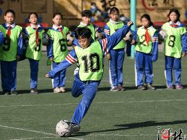 南苏曹小学建立足球队 形成学校足球文化特色
