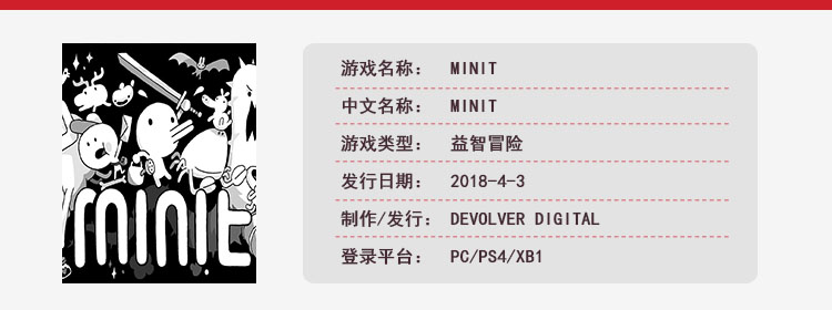 新游预告:2018年4月主机/PC新游发售概览