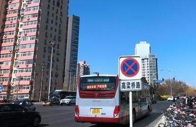 北京新政拟要求按月收房租