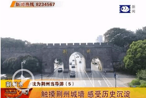 我为荆州当导游:触摸荆州古城墙 感受历史沉淀