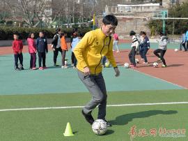 曲波退役后现身青岛 携外德国外教指导校园足球