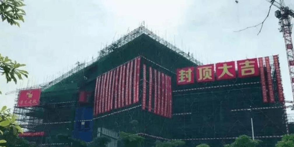 漳州图书馆科技馆主体封顶 预计年底交付使用