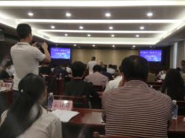 """沪快三走势图云参加金华兰溪市""""企业上云""""专题培训会"""
