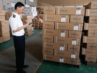 惠州4月起停征出入境检验检疫费 实施首月省303万