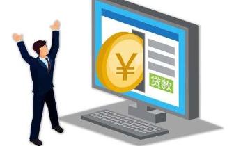 """P2P网贷备案年:多地抢备案,多少""""卖身""""或退出?"""