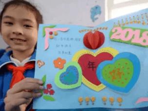 """复兴区一小学举办""""低碳环保迎新年""""活动"""