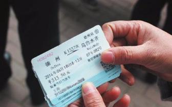 佛山市民:端午小长假火车票从今日起正式开售