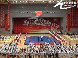 首届关圣国际武术文化节在山西运城隆重开幕