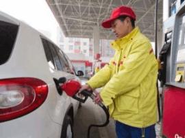 国际油价涨至近2年高位 成品油或迎年内最大涨幅