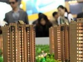 董藩:这轮房地产政策调整杀得太猛 或会带来问题