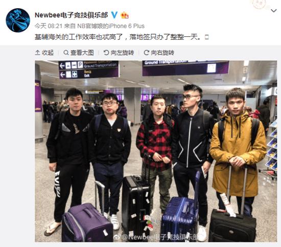 DOTA2中国军团抵达乌克兰 NB有惊无险过签证