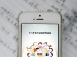 广州老年大学报名不限户籍 智能手机应用课受欢迎