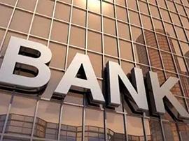 中金:A股银行调整结束 推荐中国银行农业银行等