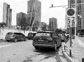南昌芳华路禁停牌下的泊位 是能停还是不能停
