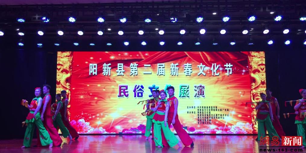 阳新县第二届新春文化节-名俗歌舞盛宴现场视频
