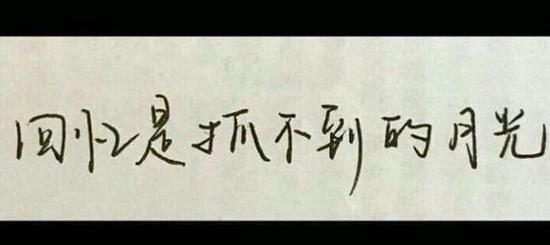"""王源的手机壁纸被粉丝扒出 被吐槽""""太中二"""""""