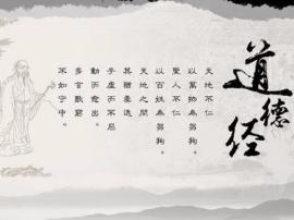 灵宝市函谷关镇中心小学 把传统文化传承好弘扬好