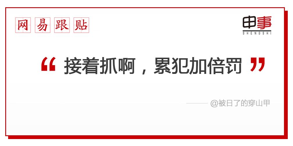 """3.5 沪男子污蔑南京大屠杀 获释后又""""作死""""!"""