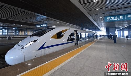 中俄深化高铁合作 联合组建高铁技术研发中心