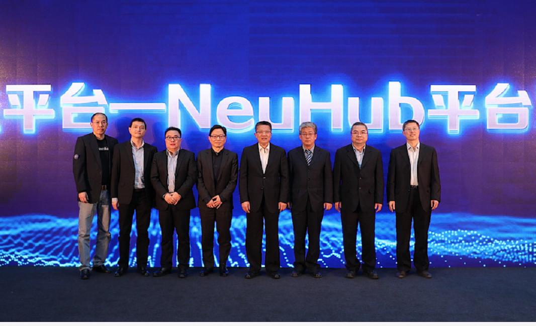 京东AI战略完整公开:推NeuHub平台 周志华加盟