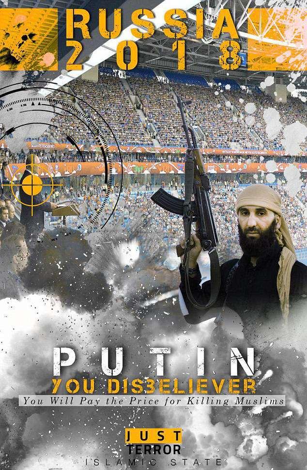 ISIS击毙普京后又威胁世界杯:杀死他们所有人!