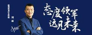 保利黑龙江总经理刘雨:态度领军